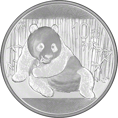 20151 Chinese Silver Panda Reverse