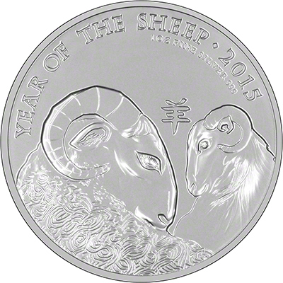 2015 Royal Mint One Ounce Silver Lunar Year of the Sheep Obverse