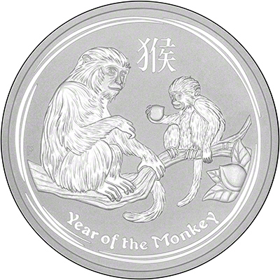 2016 Australian Year of the Goat Five Ounce Silver Coin - Series 2 Reverse