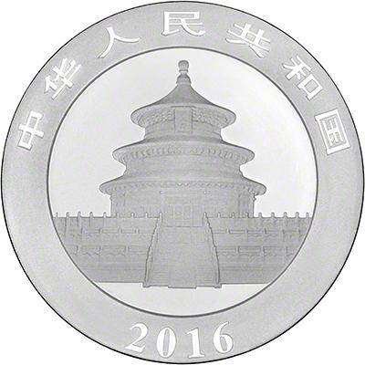 2016 Chinese 30 Gram Silver Panda Obverse