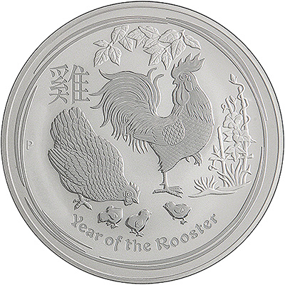 2017 Australian Year of the Rooster One Ounce Silver Coin - Series 2 Reverse