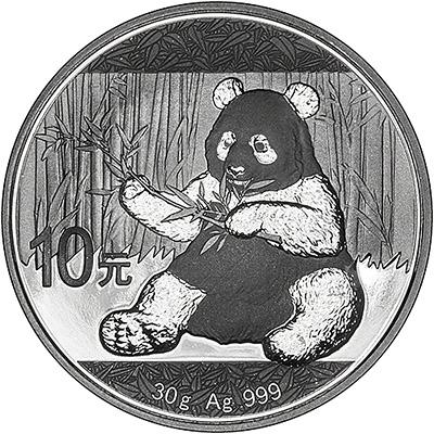 2017 Chinese Silver Panda