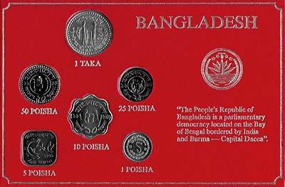 Obverse of Bangladesh Proof Set