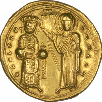 Reverse of Byzantine Gold Solidus