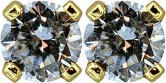 0.43ct Diamond Ear-Rings