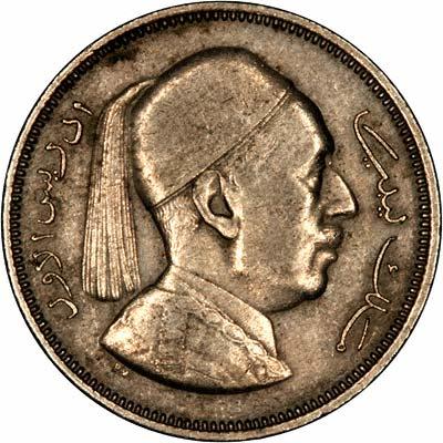 Obverse of Egyptian Two Piastres