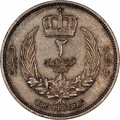 Reverse of Egyptian Two Piastres