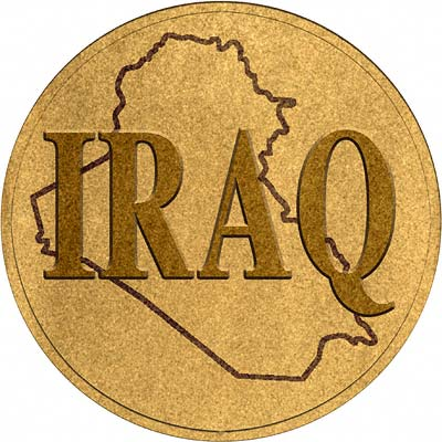 We Want To Buy Iraqi Coins