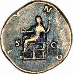 Juno on Reverse of Lucilla Sestertius