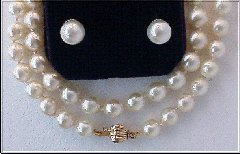Special Offer - Cultured Pearls