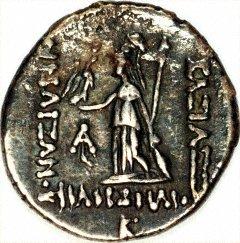 Venus & Cupid on Reverse of Julius Caesar Silver Denarius