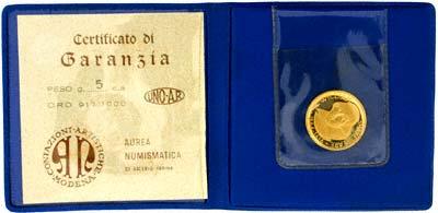 1964 William Shakespeare 400th Anniversary Gold Medallion in Presentation Pouch